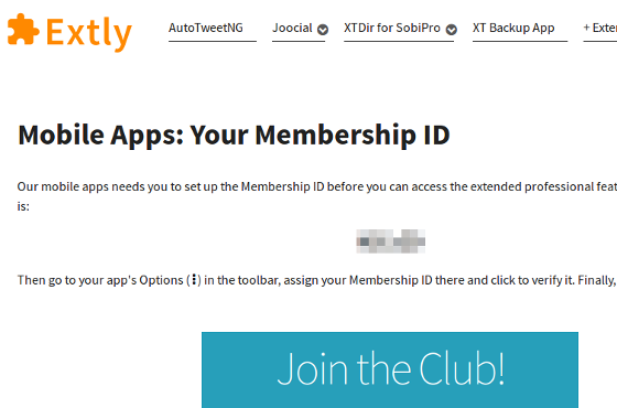 Assigned Membership ID